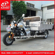 2015 China factory supplier tricycle easy operated three wheeler motorcycle for sale