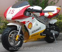 pocket bike/ pocket motorcycle/mini motorcycle