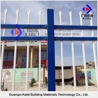 Hot Sale Powder Coated Galvanised Steel Fence Panels