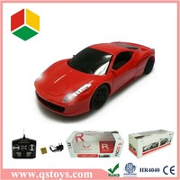 Alibaba china shantou toys New Arrival 1:24 RC car toys , kids games toy cars
