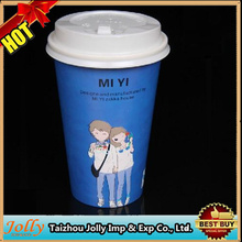 paper cups with lid for sale