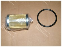 Genuine part ISUZU 8972133810 4LE2 filter element SK75-8 SK80cs-2