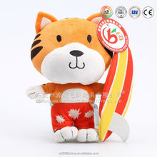 Best quality and safe standing stuffed tiger & plush tiger rocking horse