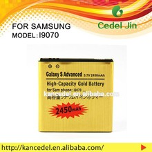 Dry mobile phone battery for Galaxy S Advance/B9120/W789/I659 /i9070 /i9070P