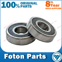 Foton Intermediate Shaft Bearing guide bearing A shaft bearing