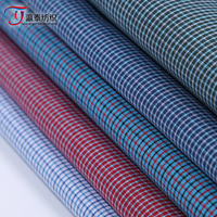 Factory direct wholesale fabric 40 cotton plain cloth combed plaid fabric cotton