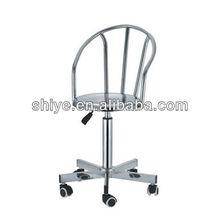swivel lab stool