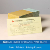wholesales sample delivery receipt