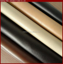 Sofa raw material pu synthetic rexine leather for cut and sewn sofa cover