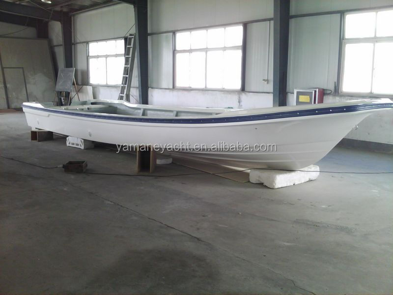 Fiberglass fishing boat big capacity cheap price sg960a for Fishing boat cost