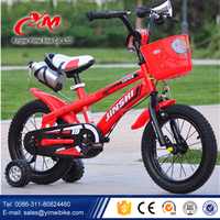 2015 Best selling products from China push bikes for children/18inch boy child bike/kid mountain bikes