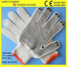cotton gloves pvc dotted cotton gloves cotton work gloves cotton hand gloves EN 420 standard