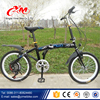 16 Speed folding bike with colorful tyres/20 inch Steel Folding Bike/2015 Fashion Design folded bicycle