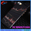 New arrived high Quality flip cover for Iphone 4/4s 5/5s 6 Case