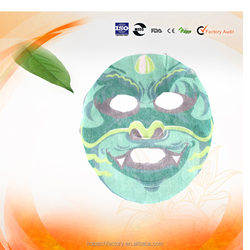 SNP animal dragon calm Mask