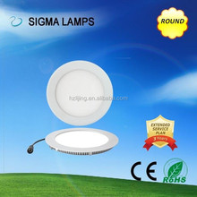 SIGMA 3W 6W 9W 15W 18W 12W Round Square Panel SMD LED LIGHT
