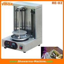 Beef Cooking Meat Vmax RE02 bakery machinery