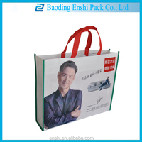 2014 alibaba china supplier recycled pp woven bag