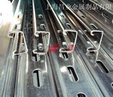 Supply galvanized steel piercing cold u steel Shanghai manufacturer