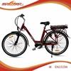 250W mid motor step through/ladies women electric motorbike for sale