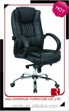 office/excutive/leather chair(high back)