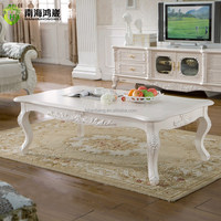Hand carved solid wood french Provincial coffee table