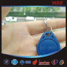 MDT10 Professional manufacturer of 125KHz RFID Key Fob