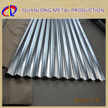 cold rolled galvanized sheet metal roofing price