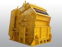 Price for High Quality Fine Stone Finely Impact Crusher