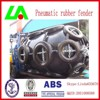 Pneumatic lower cost floating type rubber fender with tyre and chain