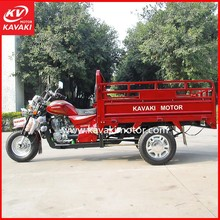 KAVAKI 3 wheel tricycle, motorized tricycle,air cooling motor tricycle engine popular selling