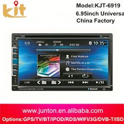 Hot HD universal double din touch screencar dvd gps providers