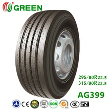 All steel radial truck tire with good quality and best price