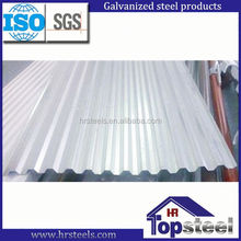 corrugated white plastic roof sheet approved by ISO and SGS Model No. HV-807 roofing sheets