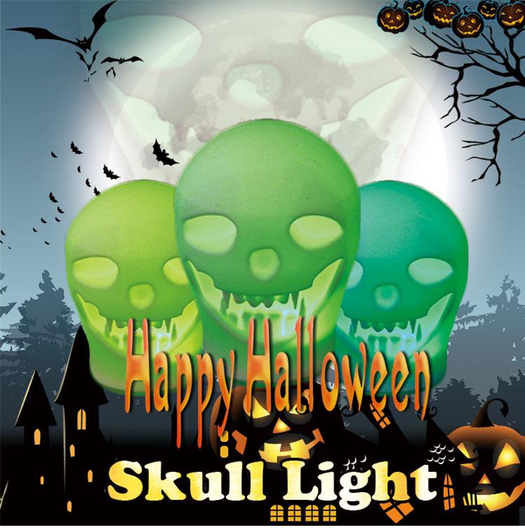 skull-light_01.jpg