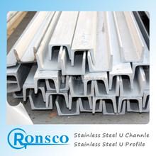 304 316L stainless steel u channel