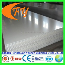 316/1.4401 stainless steel plate for cooking
