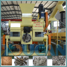 Youcan hot selling rice husk briquette machine adopt the high technology made in china