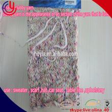 colorful Chunky Wool Knitting Thick and Thin knitting spinning yarns, wool acrylic yarn, spinning acrylic woo yarn