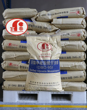 Food Emulsifier DMG-distilled monoglycerides(Distilled Glycerin Monostearate) E471 For Cake foaming agent