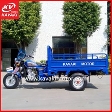 150cc KV150ZH-A New Three Wheels Motorcycle Blue With Windshield Electric Start Cargo Tricycle