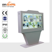 47''free standing all weather sun readable lcd outdoor ad