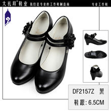 Black ladies women coat dress shoes rubber sole