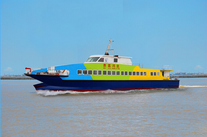 260 Passenger High Speed Aluminum Catamaran Boat - Buy ...