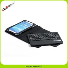 7 inch tablet pc keyboard case, tablet pc case with keyboard for 7 inch, pu leather 7 inch tablet case