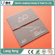 embossed business cards, business card embossing, embossed name cards