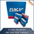 SKF FAG NSK NTN TIMEKN KOYO UBC rodamiento
