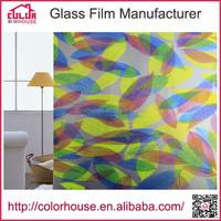 color printed pvc decorative self adhesive glass film