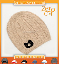 young Group and Beanie Winter Hat Type custom knitted beanie hat