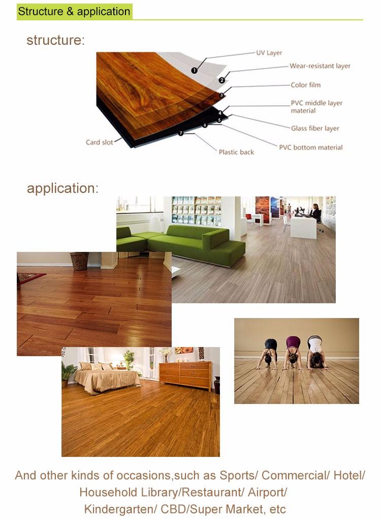 PVC 판자/비닐 바닥-플라스틱 바닥재 -상품 ID:60545691384-korean.alibaba.com
